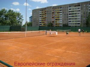 """Теннисный клуб """"ВИМС"""" открытые грунтовые корты с ограждением, высота 3м."""