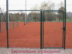 Калитка Fortinet 125 х 195см. для теннисного корта.