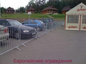"""Массовое мероприятие, горнолыжный курорт """"Логойск"""""""