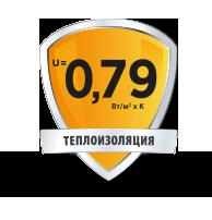u079-ru