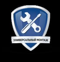 uniwersalny-montaz-ru
